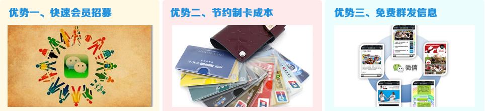 微信会员卡怎么开通