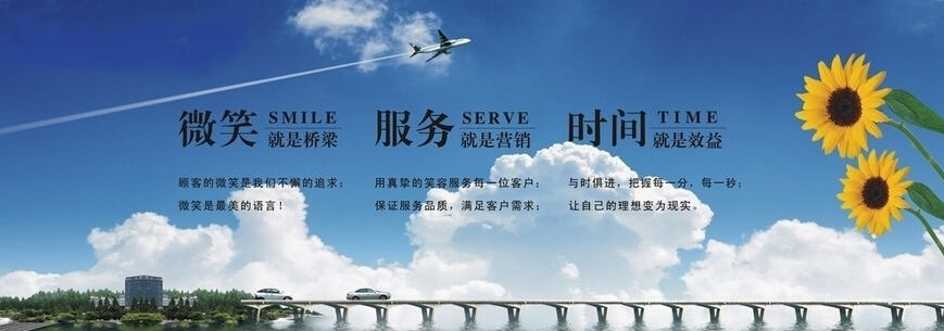 东莞市会员管理系统