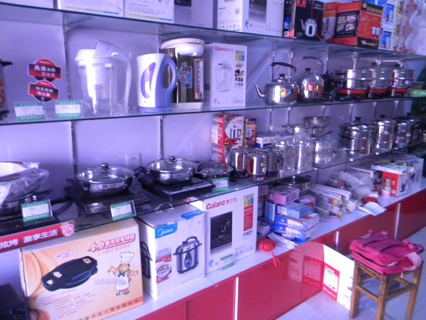 电器销售店