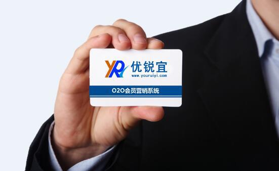会员卡积分系统