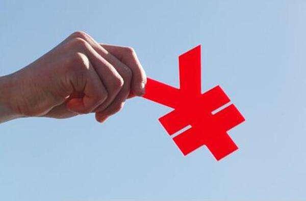 会员卡充值管理系统解决方案