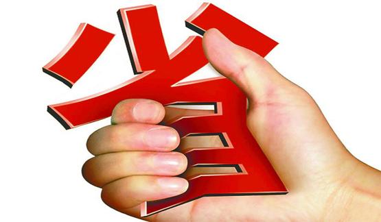 会员管理系统的优势有哪些?