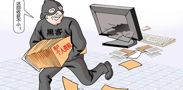 会员管理系统安全性的问题