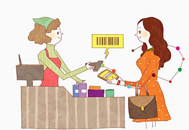 会员卡管理系统中的消费类型有哪些?