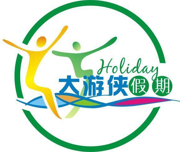 福建省大游侠国际旅行社选用锐宜连锁会员卡管理系统