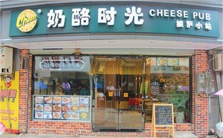 连云港奶酪时光选用锐宜连锁会员卡管理系统